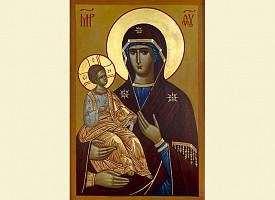 Троицкие листки, № 496. Празднование иконе Божией Матери «Троеручица»