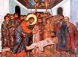 Проповедь в Неделю 6-ю по Пятидесятнице. Архимандрит Илия (Рейзмир)