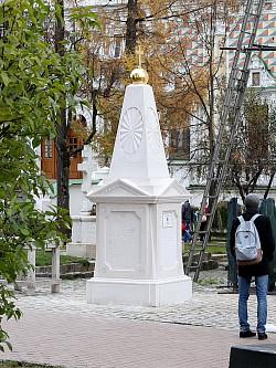 В Троице-Сергиевой Лавре устанавливают памятник на могиле генералиссимуса боярина А.С. Шеина