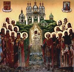 День преставления Михаила II, епископа Смоленского, собеседника преподобного Сергия Радонежского