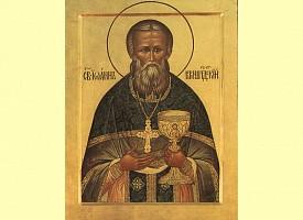 Память святого праведного Иоанна Кронштадтского