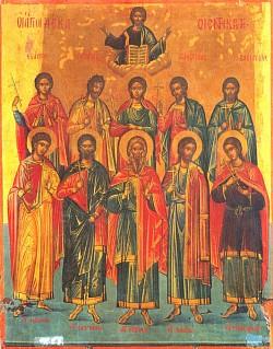 День памяти десяти мучеников, иже в Крите пострадавших