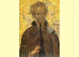 День памяти преподобного Феодосия Великого Киновиарха, общих житий начальника