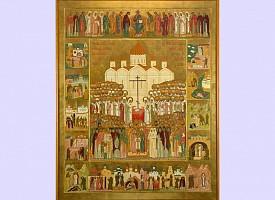 Собор новомучеников и исповедников Церкви Русской