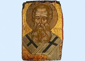 Память святителя Григория Богослова, архиепископа Константинопольского
