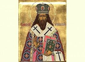 День памяти святителя Феодосия, архиепископа Черниговского
