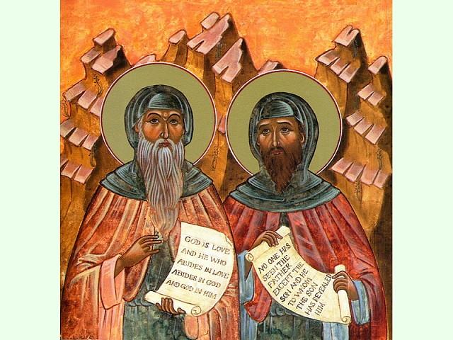 День памяти преподобных Варсонофия Великого и Иоанна Пророка
