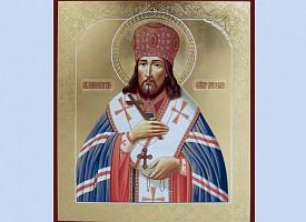 Обретение мощей святителя Иннокентия, епископа Иркутского