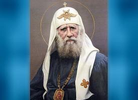 Праздник обретения святых мощей святителя Тихона, Патриарха Московского и всея Руси (1992)