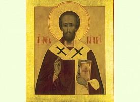 Память святителя Льва I Великого, Папы Римского
