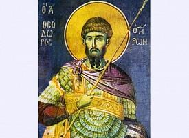 Память великомученика Феодора Тирона