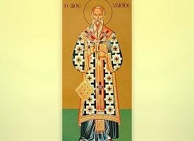 Память святителя Тарасия, Патриарха Константинопольского