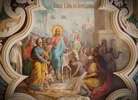 События Вербного воскресенья