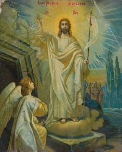 Пасха. Светлое Христово Воскресение. История праздника