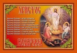 Слово в Пяток Светлой седмицы. Святитель Иннокентий, архиепископ Херсонский и Таврический