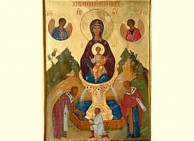 Празднование иконе Богородицы «Живоносный Источник»