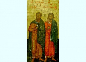 День памяти мучеников Африкана, Помпия (Публия) и Терентия