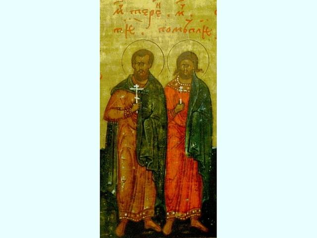 День памяти мучеников Терентия, Помпия (Публия), Африкана, Максима, Зинона, Александра, Феодора и иных 33-х