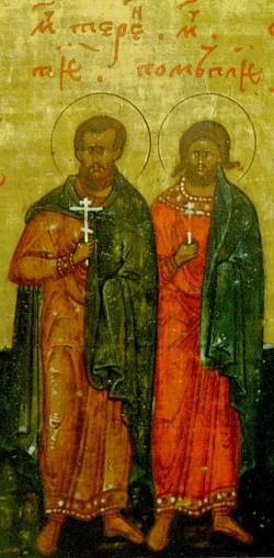 День памяти мучеников Африкана, Терентия, Максима, Помпия (Публия) и иных 36-ти