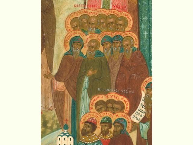 Память преподобных Иакова Железноборовского и Иакова, сподвижника его