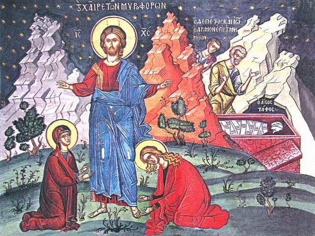 Явление Господа Иисуса Христа женам-мироносицам и апостолу Петру
