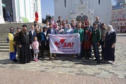 Троице-Сергиеву Лавру посетили координаторы Добровольческого общественного движения «За жизнь»