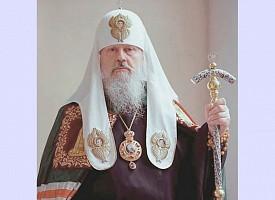 30-летие преставления Святейшего Патриарха Пимена (Извекова, † 1990)