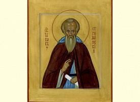 Троицкий патерик. Преподобный Иаков Стромынский, ученик преподобного Сергия Радонежского