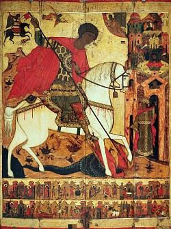 День памяти великомученика Георгия Победоносца