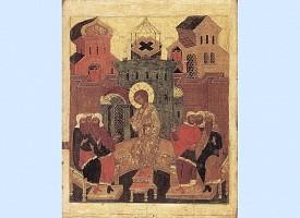 Отдание Преполовения Святой Пятидесятницы
