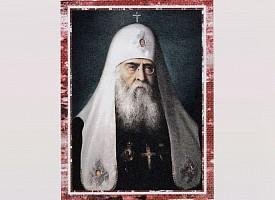К 76-тилетию со дня преставления Патриарха Московского и вся Руси Сергия (Страгородского, † 1944)