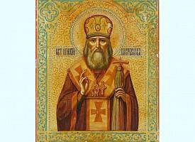 День памяти святителя Игнатия (Брянчанинова), епископа Ставропольского и Кавказского