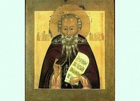 Троицкий патерик. Преподобный Пафнутий Боровский