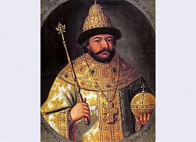 День поминовения царя Бориса Годунова, во иноцех Боголепа († 1605)