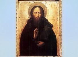 Память преподобного Феодосия Печерского