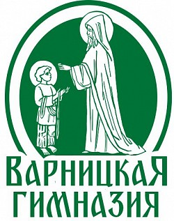Гимназия-пансион при Троице-Сергиевом Варницком монастыре приглашает юношей для обучения в 10–11 классы