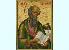 День преставления святого апостола и евангелиста Иоанна Богослова