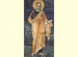 Память святого апостола Симона Зилота (I)