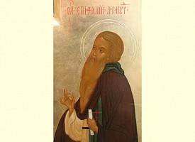 Из биографии преподобного Епифания Премудрого
