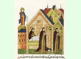 Труды преподобного Епифания Премудрого – автора Жития преподобного Сергия Радонежского чудотворца