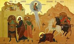Миссия апостола Павла после чудесного видения Воскресшего Господа