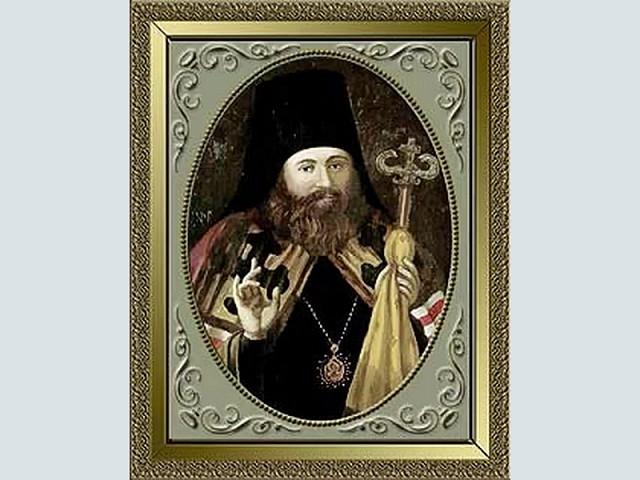 Троицкий синодик. 27 мая – день памяти епископа Черниговского Кирилла (Ляшевецкого, † 1770), наместника Троице-Сергиевой Лавры