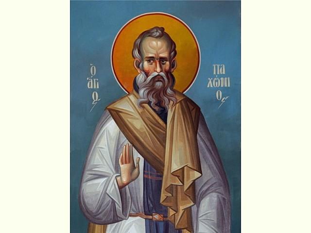 Память преподобного Пахомия Великого, Египетского, Фиваидского