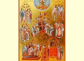 Память святых отцов семи Вселенских Соборов