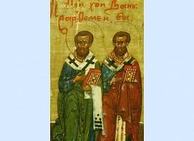 День памяти апостолов Варфоломея (Нафана́ила) и Варнавы (Иосии)