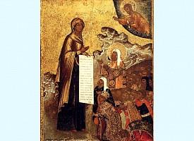 Празднование Боголюбской иконе Божией Матери