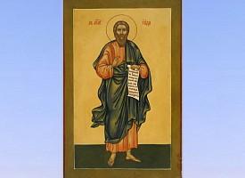 Память святого апостола Иуды Иаковлева, брата Господня