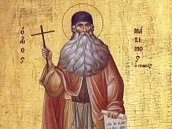 Цитаты из «Нравственных поучений» преподобного Максима Грека