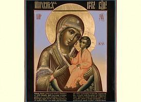 Празднование Тихвинской иконе Божией Матери