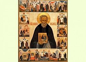 День памяти преподобного Андрея Рублева, ученика преподобного Сергия Радонежского